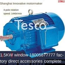 Moteur Y90L-4 1.5KW AC 380V moteur moteur contrôle de vitesse monophasé 220