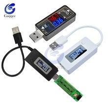 USB Mini tension compteur de courant LCD écran Portable chargeur de puissance Mobile détecteur téléphone courant testeur de tension médecin