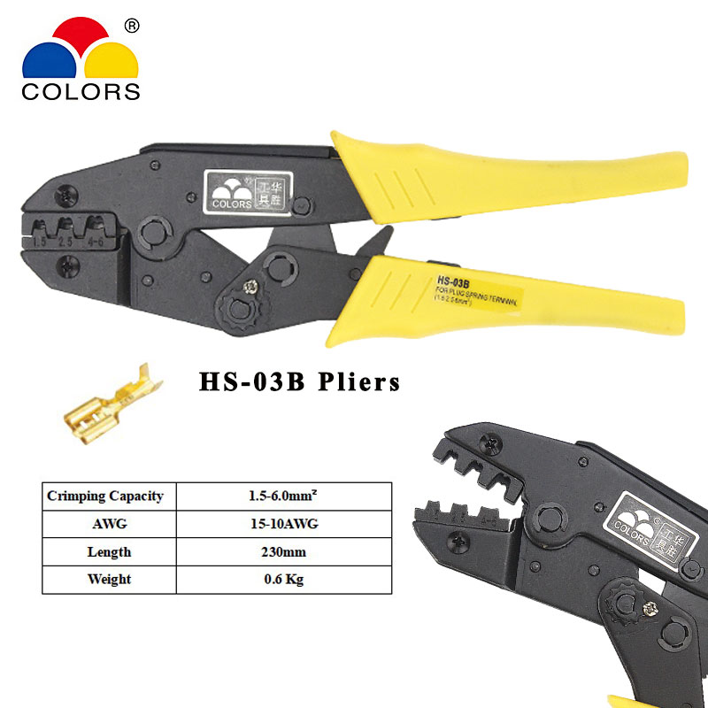 hs 625wfl crimping pliers for insulated non insulated ferrules tube terminals self adjusting 6 25mm2 10 3awg tools HS-03B wire crimping pliers capacity 1.5-6mm2 15-10AWG for non-insulated tabs and receptacles self-adjusting hand tools set