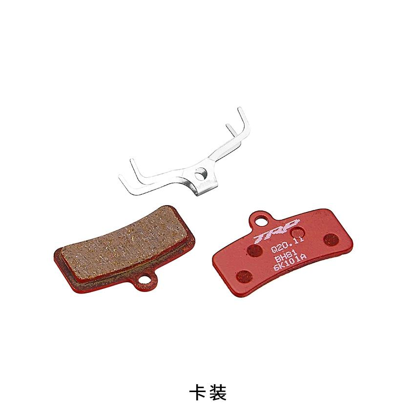 Pastilla de freno de cuatro pistones sinterizada de metal ligero TRP Q20.11