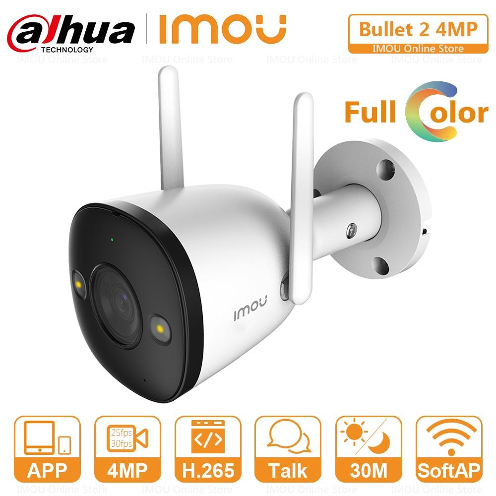 dahua-camara-ip-qhd-de-4mp-para-exteriores-dispositivo-de-vision-nocturna-a-todo-color-con-wifi-bidireccional-disuasor-activo-antena-dual-incorporada-punto-de-acceso-4-modos