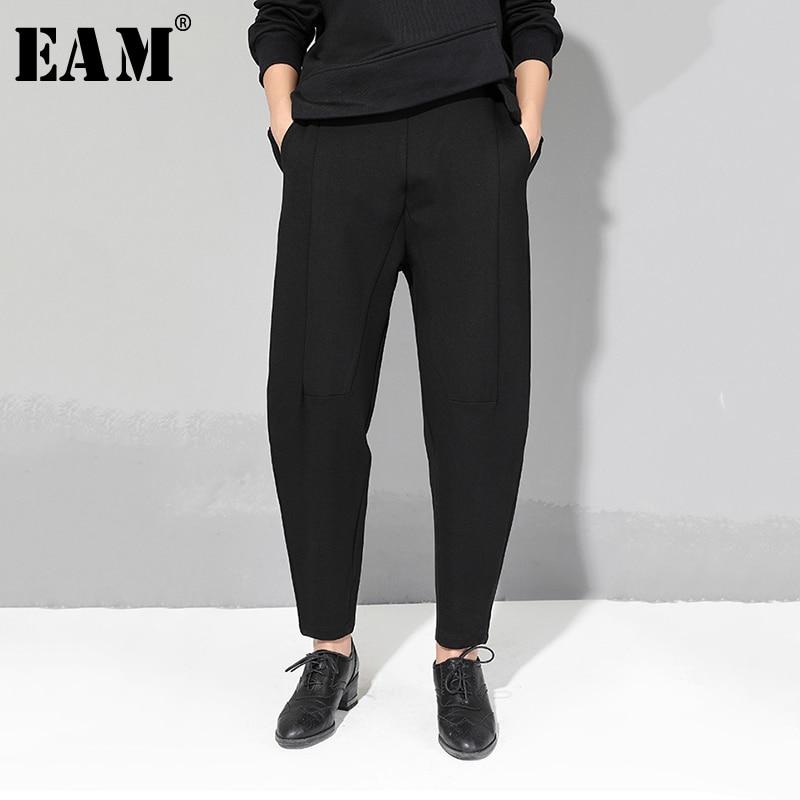 Eam Pantalones Cortos De Cintura Alta Elastica Para Mujer Pantalon De Retazos Suelto Color Negro A La Moda Primavera Y Otono Jq013 2021 Deshevyj Magazin Sexresort
