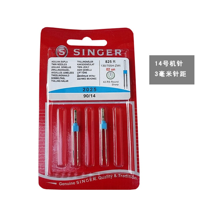 Oficial 2 pares de cantante doble agujas 3mm tamaño 80/11, 90/14 de 2025 4mm tamaño 80/11 ronda de 2024 punto afilado para coser bernina