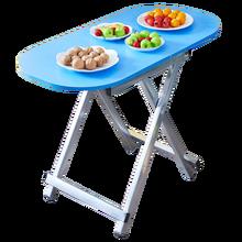 Table pliante, Table à manger Simple, Table de placement extérieure Portable, Table dapprentissage Simple, Table dordinateur Portable