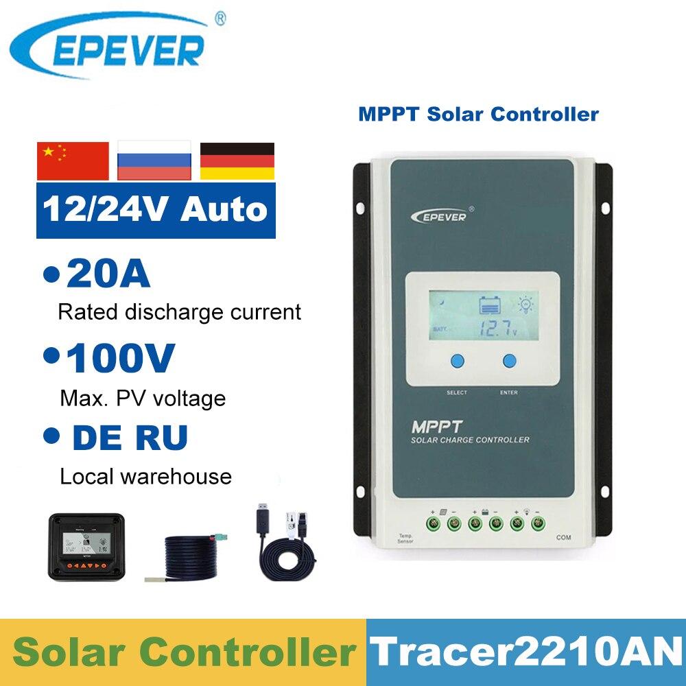 EPever MPPT 20A LCD شاحن بالطاقة الشمسية تحكم 24 فولت 12 فولت السيارات ل ماكس 100 فولت المدخلات لوحة طاقة شمسية جهاز التحكم في الشحن منظم ماكس 520 واط