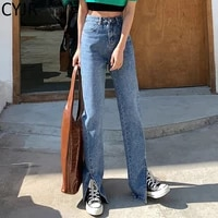 flare jeans women denim pants high waisted slit leg vintage streetwear bell bottom fashion clothes cut out full length