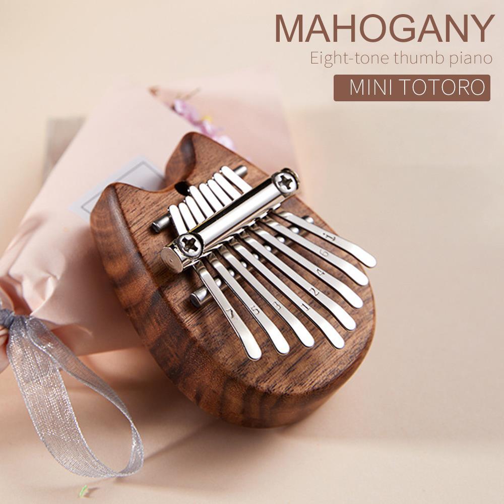 Madeira mini mbira 8 chaves kalimba mini portátil polegar piano sólido músico polegar piano requintado africano instrumentos musicais presente