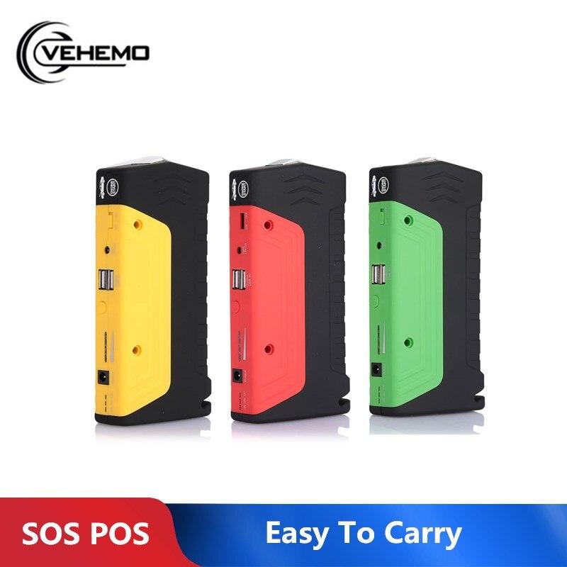 Vehemo Dual USB negro multifuncional DIY arrancador de batería de coche Kit brújula Kit de energía del automóvil SOS Kit de arranque de salto fuente de alimentación