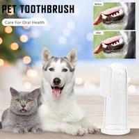 super soft pet finger toothbrush teddy dog brush bad breath tartar teeth care tool dog cat cleaning pet supplies