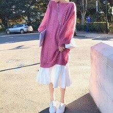Creux tricot robe pull femmes automne couverture en vrac taille creuse minceur costume fille pull robe décontracté femmes simplicité porter