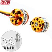 dys d2822 brushless motor 1100kv 1450kv 1800kv 2600kv 2 3s for rc aircraft plane multi copter brushless outrunner motor
