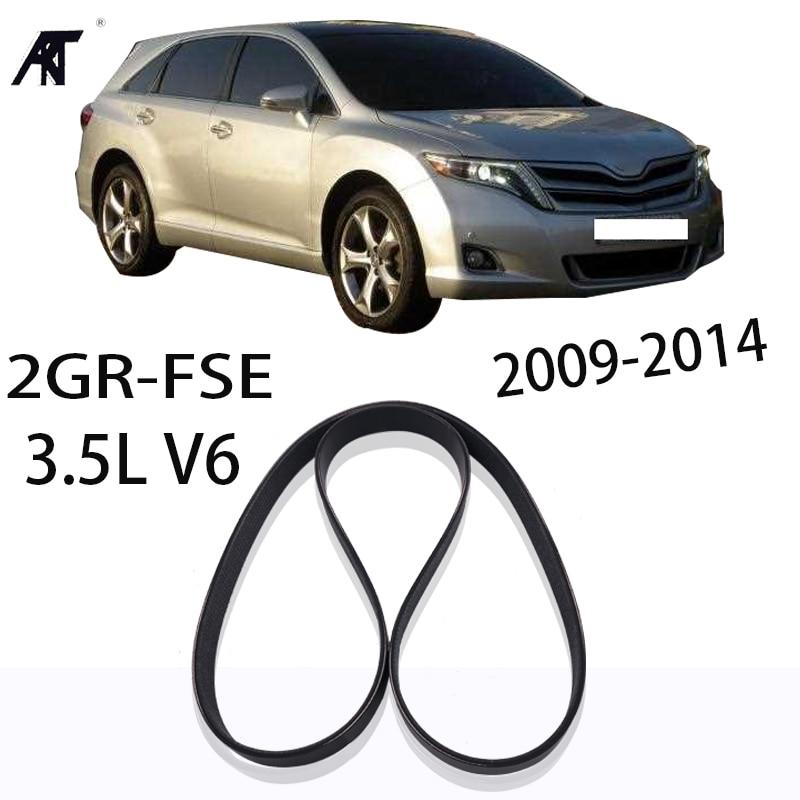 Alternator and Fan Belt FITS FOR: TOYOTA VENZA    3.5L V6    2009-2014  OEM:90916-T2015 99367-C1550 7PK1550