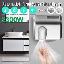 2300w totalmente automático secador de mão elétrico sensor infravermelho indução mãos dispositivo secagem máquina enrolamento do banheiro