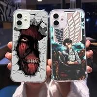 attack on titan phone case for iphone 12 11 8 7 6s 6 5 5s 5c se plus mini x xs xr pro max transparent soft