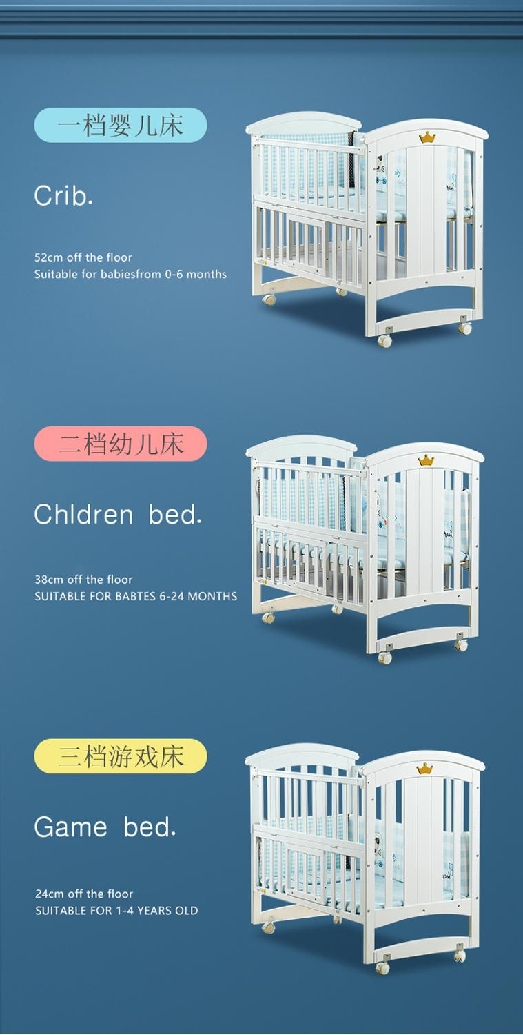 Low shipping baby Bed Solid Wood Multi-functional Joint Bed Newborns benzene free paint Cradle European Style White Removable enlarge