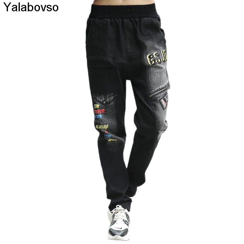 2021 Spring And Autumn New American Streetwear Jeans Women's Straight Tube Hip Hop Printing Elastic Waist Fashion Trousers