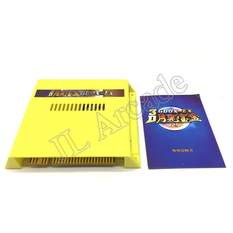 Consola de juegos 3D Pandora EX 3004 en 1, tablero de máquina de Arcade 3D PCB, compatible con función de ahorro 51 * 3D, juegos, salida HDMI VGA, placa base