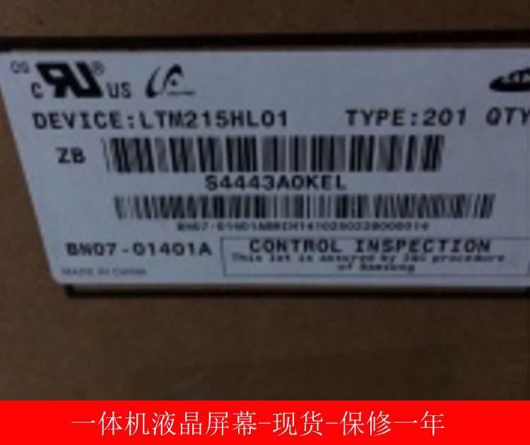 Para 1 año de envío gratis original T215HVN01.1/M215HJJ-L30/T215HVN01.0/LTM215HL01 pantalla LCD