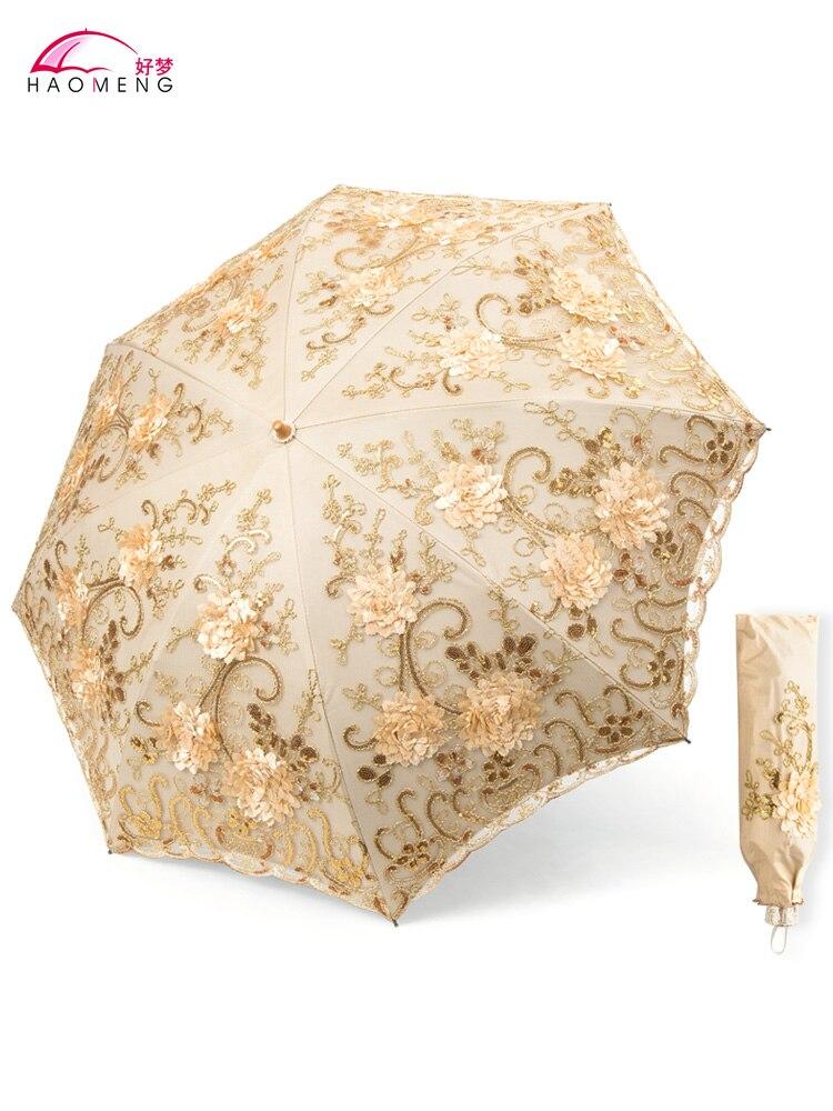 Rain Accessories Umbrella Decoration Women  Stand Lolita Lace Parasol Pretty Umbrella European Style Paraguas Home Garden AG50ZS enlarge