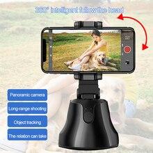 Портативная универсальная смарт-палка для селфи с поворотом на 360 °, автоматическая подставка для отслеживания лица и объекта для съемки Vlog, держатель для смартфона