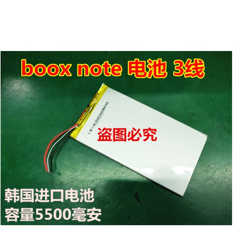 Nueva batería para ONYX BOOX NOTE, PRO, NOTE + e-Book li-po Paquete de acumulador recargable reemplazo 3,7 V 5500mAh con 3 líneas