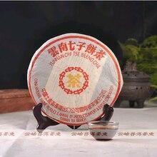 357g Chinese yunnan ripe puer tea 7572 001 China puerh tea pu er health care pu erh the tea for weig