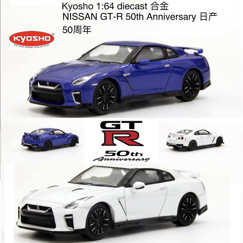 Kyosho 164 NISSAN GT-R R35 Premium 50 aniversario perla blanca/azul metálico Diecast modelo Coche
