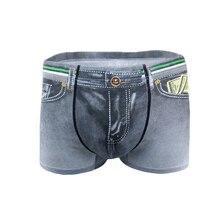 Impression 3D homme maison confortable poche caleçon homme Denim Boxer Sexy Denim culotte mâle sous-vêtements tendances