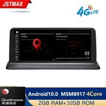 IPS-voiture GPS Android 10.0   Navi Radio stéréo multimédia pour BMW E81 E82 E87 E88 4core 2005 + 2 + 32G lecteur multimédia BT 4G
