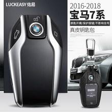 luckeasy leather key cover for bmw 7 series 2016 2017 2018  car key case wallet holder  key holder k