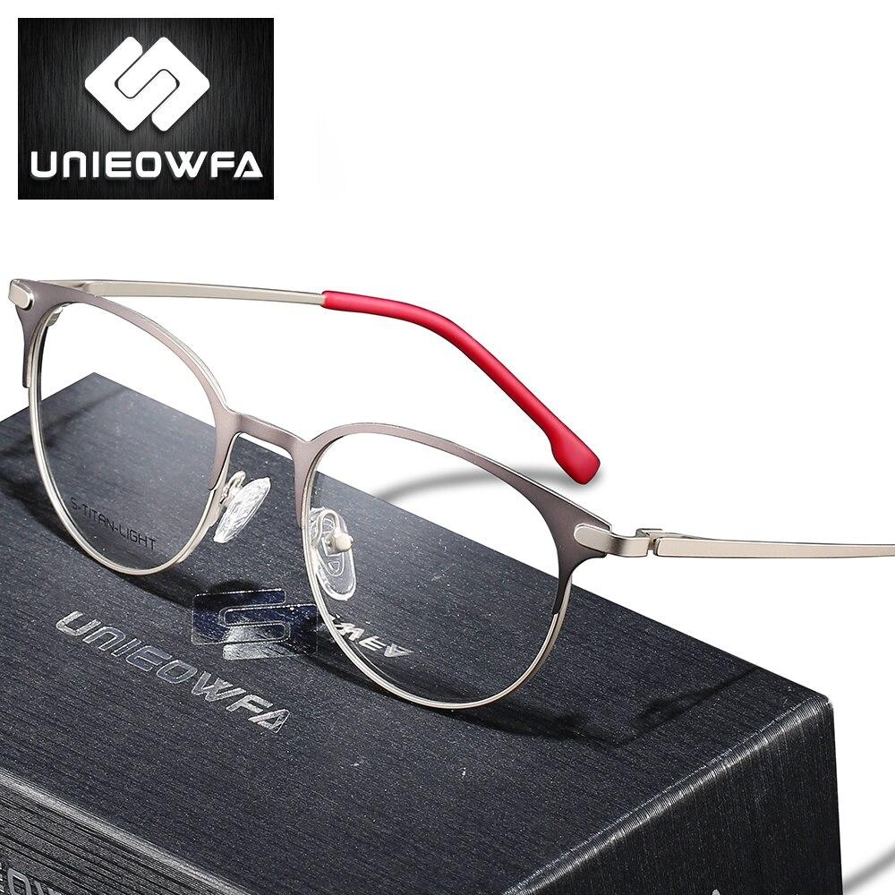 نظارات ريترو مستديرة بوصفة طبية للرجال والنساء ، نظارات بصرية لقصر النظر ، عدسات فوتوكرومية من التيتانيوم ، مضادة للضوء الأزرق