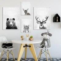 Moderne tigre ours cerf mouton animaux A4 toile Art peinture impression affiche photo mur mode decor a la maison AN189