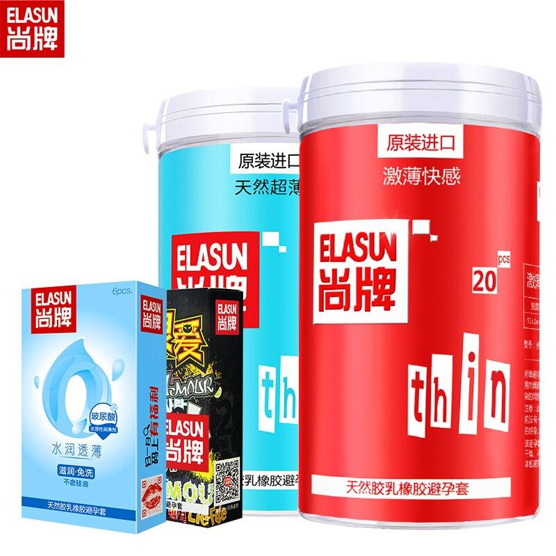 ELASUN ультра тонкие презервативы для мужчин из натурального латекса Экстра кондомы со смазкой интимные товары рукав для пениса для взрослых ...