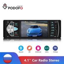 Podofo-Autoradio 1din stéréo   4.1 pouces, Bluetooth, MP3, lecteur multimédia, moniteur de sauvegarde Audio 1 Din stéréo, USB