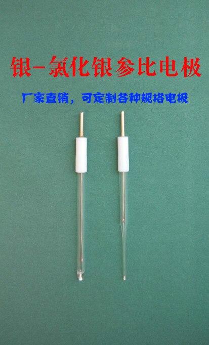 Electrodo de referencia de cloruro de plata extraíble electrodo AgAgcl tubo de vidrio longitud 60mm