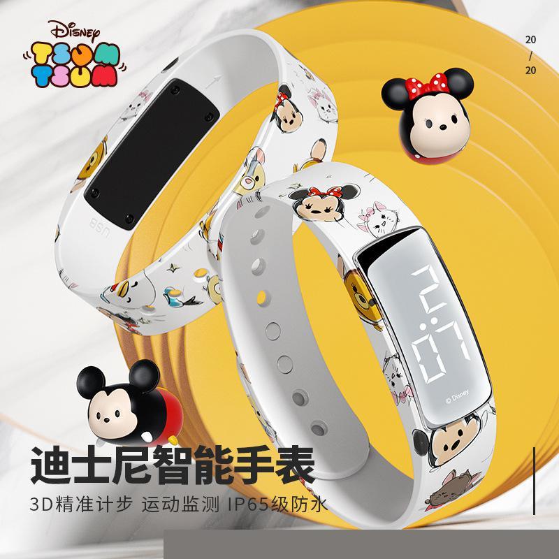 ساعة ذكية أصلية من ديزني ، ساعة رياضية إلكترونية بسيطة ، ساعة منبه ذكية للأطفال ، ميكي
