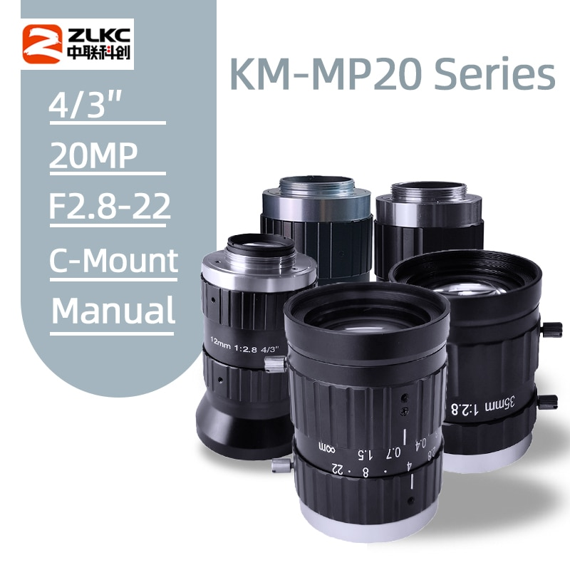 Low Distortion FA Lens 20 Megapixel 12mm 16mm 25mm 35mm 50mm Fixed Focal Manual Iris Industrial Lens C Mount for Machine Vision