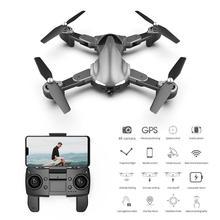 HobbyLane A19 Drone Gps 4k 5g Wifi canlı Video Fpv Quadrotor uçuş 15 dakika Rc mesafe 300m drone