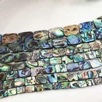 2pcs all natural abalone shell color rectangular chain of various sizes diy manual