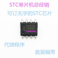 STC8G1K08-36I-SOP8 Factory Direct Brand New Original Authentic STC8G1K08
