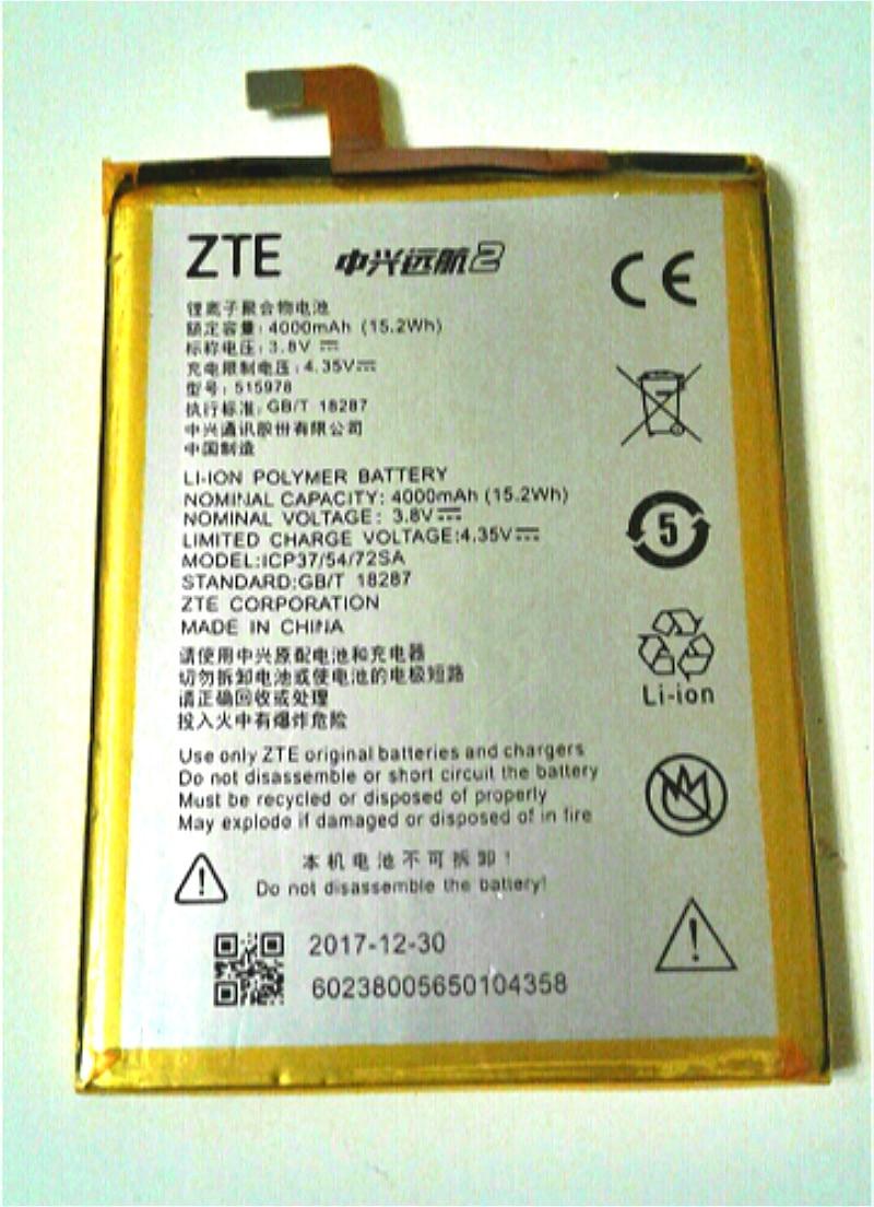 3.8V 4000mAh E169-515978 515978 ZTE Q519T Blade X3 D2 A452 Battery enlarge