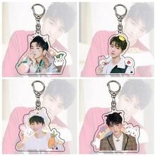 Newest Teen Idol Wang Jun Kai Keychain Star Group TFBOYS Keychain Fans Key Ring