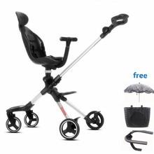 Dsland Doux bebe INBB finfin stok scooter cochecito de bebé 2 lado alto lujo paraguas cochecito de bebé Super estable herramienta de compra fácil