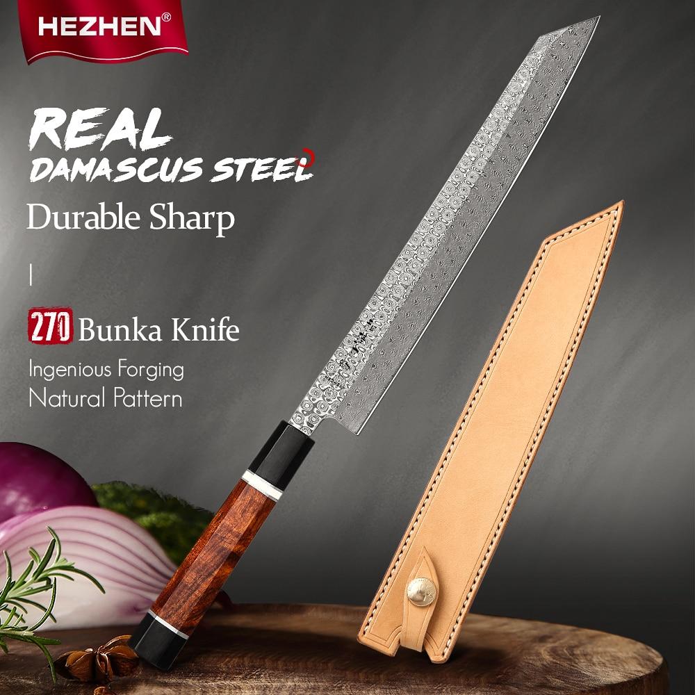 هيتشن-سكين بونكا من الفولاذ الدمشقي ، سكين مطبخ ، تقطيع تقليدي ، 270 طبقة ، ريترو ، 110