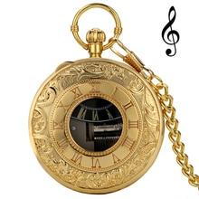 Castle In The Sky Musical Quartz Pocket Watch Luxury Gold Hollow Steampunk Retro Roman Numerals Pend
