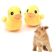 Jouet interactif en peluche chien jaune   Animal en peluche, mignon canard jaune en son de compression, jouet pour petits moyens et grands, accessoires Chihuahua