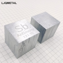 1'' Antimony Cube Metallographic 99.9% Sb Target Element Hobby Collection Toy Metal Specimen Weight