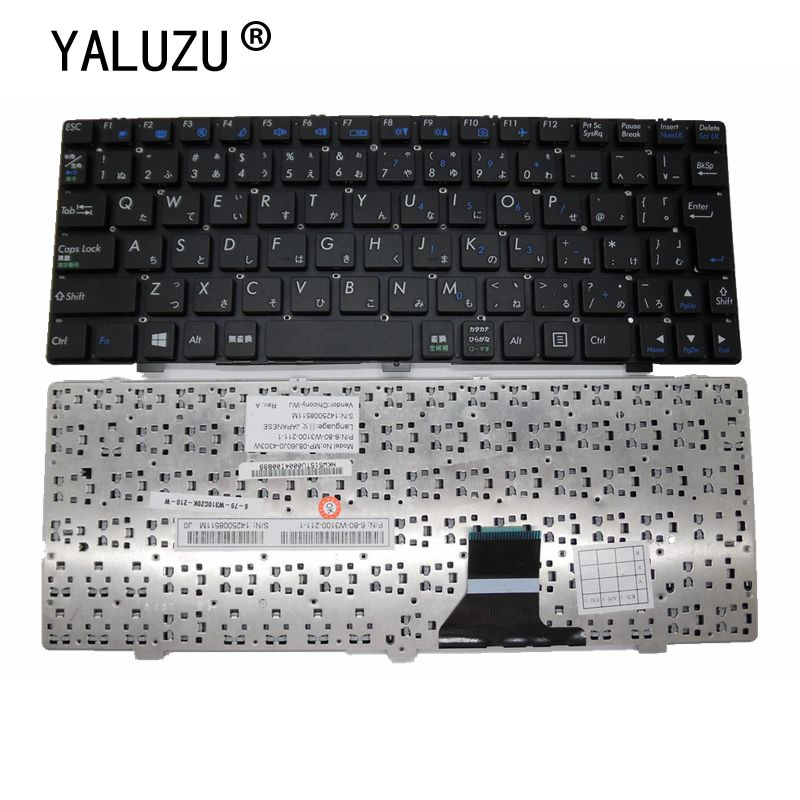 YALUZU-لوحة مفاتيح الكمبيوتر المحمول اليابانية ، لـ CLEVO M1110 M11X M1100 M1110Q M1111 W110ER M1115 JP black