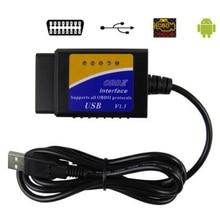 Автомобильный диагностический интерфейс ELM327 USB V1.5 OBD2, сканер ELM 327 в 1,5 OBDII, диагностический инструмент ELM 327 OBD 2, считыватель кодов, сканер