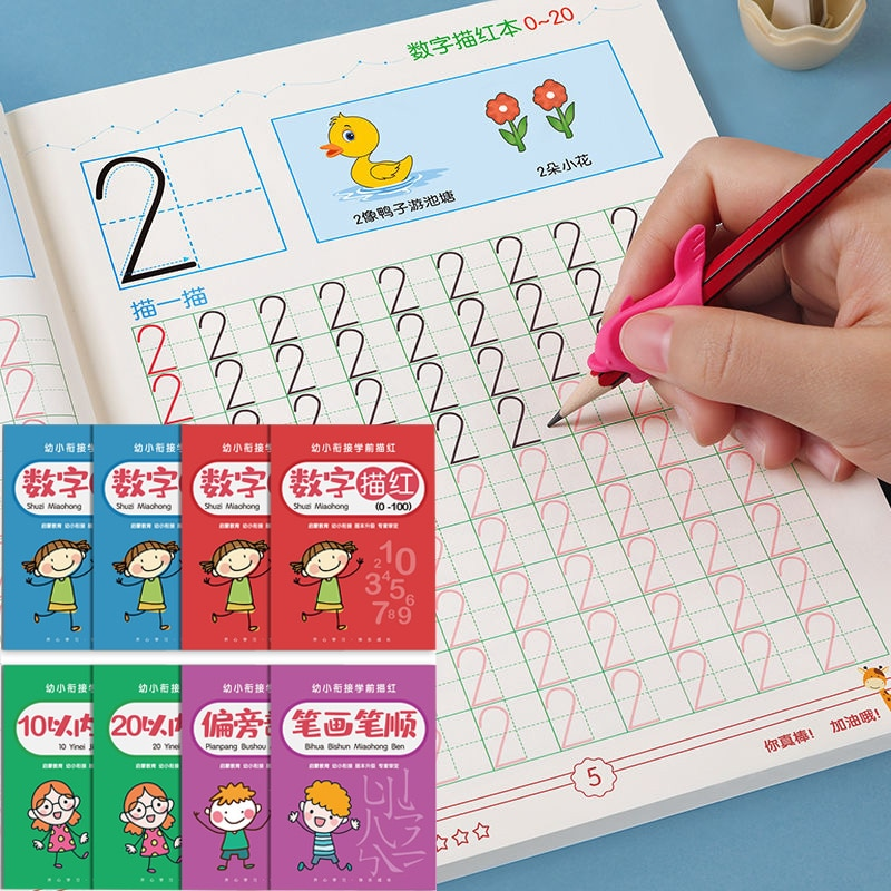 12 Books Children's Calligraphy Pinyin Letter Practice Brush Painting Sticker Kitaplar Livres Libros Daily Grade  For Kid First